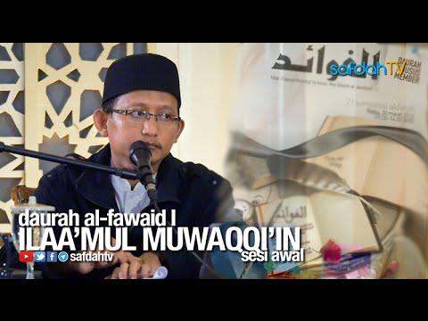 Daurah Al-Fawaid I: (Sesi Awal) Ilaa'mul Muwaqqi'in - Ustadz Badru Salam, Lc