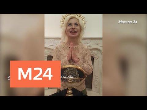 Специальный репортаж: Пластичный подход - Москва 24