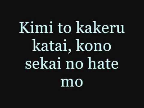 "Inuyasha ""Kimi Ga Inai Mirai"" ~^letra^~"