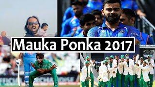 Muaka Ponka India vs Pakistan win ICC Champions Trophy Song 2017