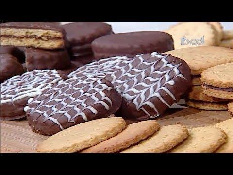 بسكويت محشى شوكولاته - بسكويت البراونيز المقرمش#غفران_كيالي #هيك_نطبخ #فوود