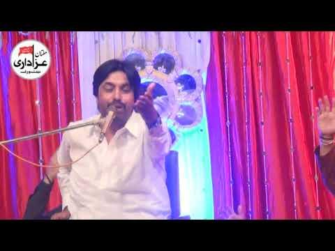 Allama Aqil Raza Zaidi | Jashan 10 May 2018 | Imambargah Mumtazabad Multan