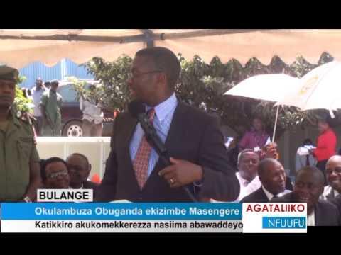 Okulambuza Obuganda ekizimbe Masengere