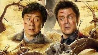 Skiptrace (2016) Full Movie Review | Jackie Chan, Johnny Knoxville, Fan Bingbing