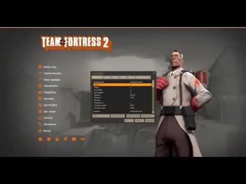 Как сделать спреи в team fortress 2 - Eventwed.ru