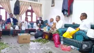 الفنان احمد الحبيشي انعم لنا بلوصل
