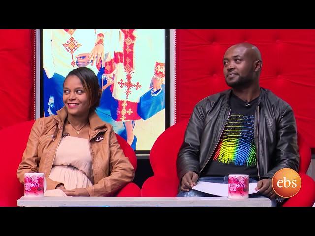 Sunday with EBS: Entewawekalen Wey Jan 13,2019