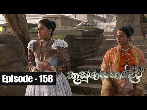 Kusumasana Devi | Episode 158 30rd January 2019