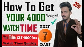 How to Get 4000 Hours Watch Time in  7 Days | Fast And Easy Trick 2019 by Md Advice