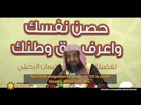 Tanya Jawab: ISIS Lebih Jahat Dari Khawarij - Syaikh Sulaiman Ar Ruhaily