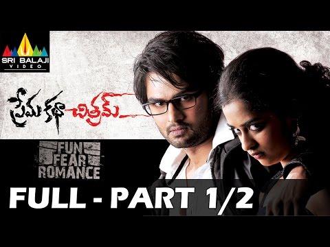 Prema Katha Chitram Full Movie || Part 1 2 || Sudheer Babu, Nanditha || With English Subtitles video