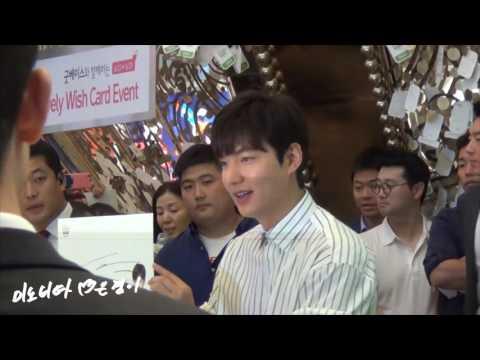 [직캠] 20160629 이민호 굿베이스 사인회 by.미노비타 은겸이