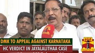 DMK to Appeal Against Karnataka High Court Verdict in Jayalalithaa Case