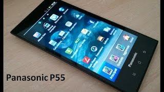 Panasonic P55 Novo 13-Megapixel Camera, Octa-Core SoC Launched at Rs. 9,290