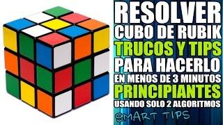 """CUBO DE RUBIK """"TRUCOS Y TIPS PARA RESOLVERLO MAS RAPIDO""""  PRINCIPIANTES """