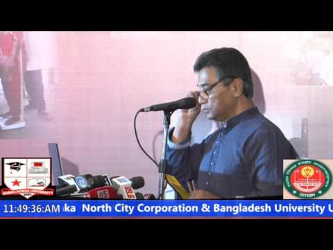 Bangladesh University Arranged A Program ' Impact of Air Pollution on Public Health' part-2