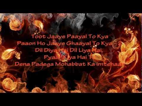 Haan jab tak hai jaan Sholay -Karaoke by Yakub.