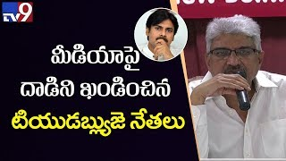 Devulapalli Amar condemns attack on media by Pawan Kalyan