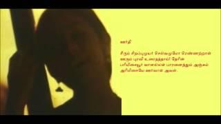 பாரதியாரின் - தேசிய கீதங்கள்: பாரத தேவியின் திருத்தசாங்கம்