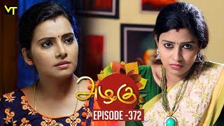 Azhagu - Tamil Serial | அழகு | Episode 372 | Sun TV Serials | 11 Feb 2019 | Revathy | VisionTime