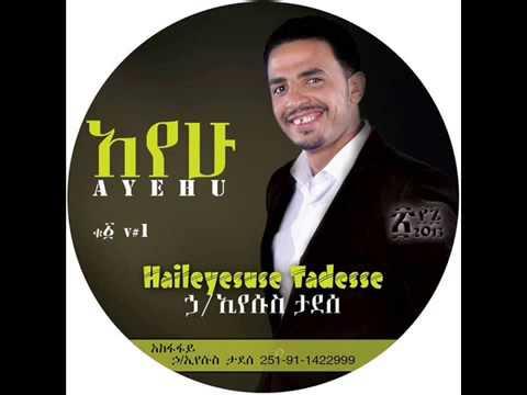 Haile Tadese New Ethiopian Protestant Mezmur 2014 Kebir Yene Geta video