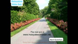 Romans - Romans Malayalam Bible Quiz