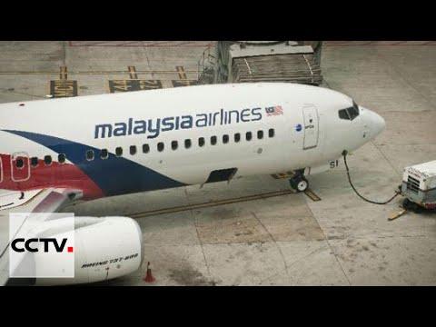 Aircraft Debris Found: Possible debris from MH 370 found in Australia