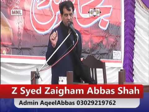 Zakir Syed Zaigham Shah 19 Muharram 2018 Kot Noor Shah Mandi Bhawalddin