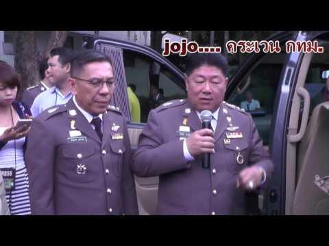 03 10 59 ตำรวจภูธรภาค ๑ ตัดวงจรยาเสพติด แถลงจับยาบ้า ล้านเม็ด