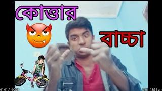 Most common bangla cinema dialogues | Salmon the Brownfish-bangla funny video...