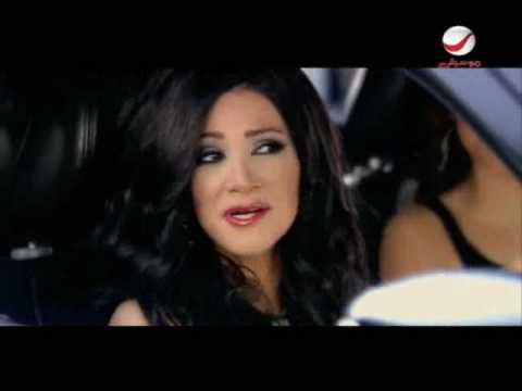 Diana Haddad Ya 3aibo