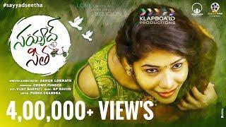 Sayyad Seetha | Latest Telugu Short Film 2019 | Directed by Ashok Loknath | Klapboard
