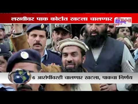 WORLD TOP 20 NEWS: Pak court says try Lakhvi for abetting 26/11
