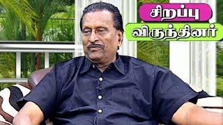 Vidiyale Vaa  Special Episode | 03/02/2018  | Kalaignar TV