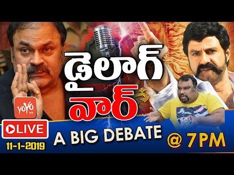 LIVE | Naga Babu vs Balakrishna | Nagababu Comments on NTR Biopic | Kathi Mahesh | YOYO TV Debate