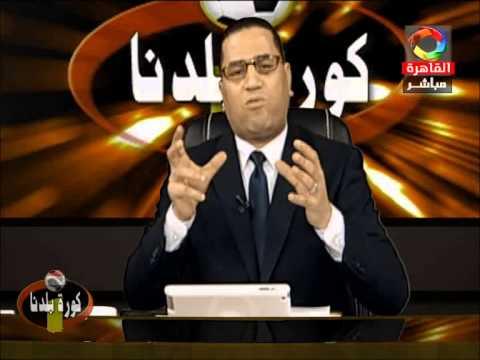 شهادة تقدير وشكر من الأستاذ عبد الناصر زيدان للأستاذ إسلام بنيامين كأفضل تقرير في الأسبوع