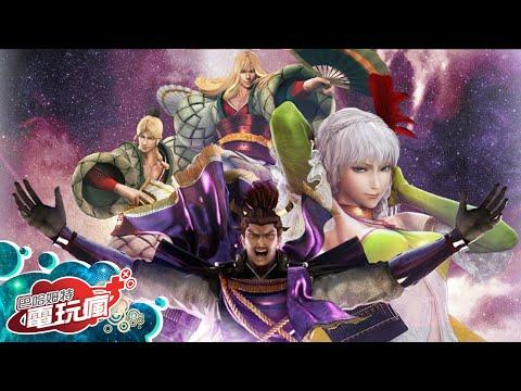 台灣-巴哈姆特電玩瘋(直播)-20150728  《戰國 BASARA 4 皇》華麗絢爛又極致惡搞的關卡再度來襲
