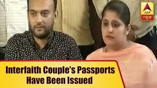 Lucknow: Official Who Harassed Interfaith Couple Transferred, Passport Issued | ABP News