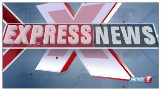 கஜா புயல் சேதத்தால் 4வது நாளாக முடங்கியுள்ள கொடைக்கானல் : செய்தியாளர் தரும் கூடுதல் தகவல்