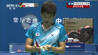 [HD] SF - MD - Ko S.H. / Lee Y.D. vs Liu X.L. / Qiu Z.H. - 2013 China Masters