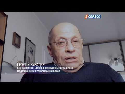 Студія Захід | Чи зробить Росія останній крок до статусу «світового ізгоя»