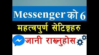 Facebook Messenger को 6 महत्वपुर्ण सेटिंगहरु | 6 Useful Facebook Messenger Features | Messenger App
