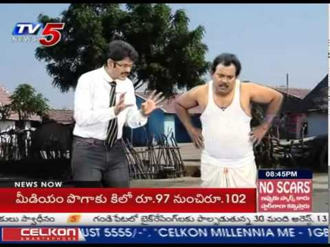 Daas Parody on Revanth Reddy Bail & Pawan Kalyan | Daas News : TV5 News Photo Image Pic