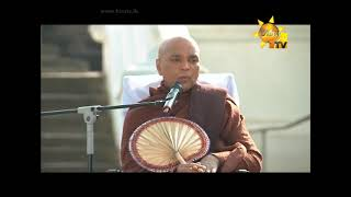 Hiru Dharma Pradeepaya - Darma Sakachchawa - 2021-01-28