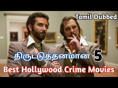 Best 5 Bank Robbery & Intelligent Theft Movies || Tamil Dubbed interesting Movies || Movies Machi