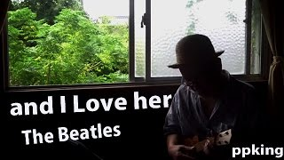 And I Love Her/BEATLES/ukulele cover ppking/昭和の名曲