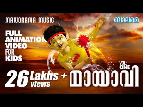 Mayavi 1 - The Animation movie from Balarama (Outside India viewers only)