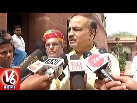 BJP MP Ananth Kumar Urges Opposition To Co-operate On OBC Bill In Parliament | V6 News