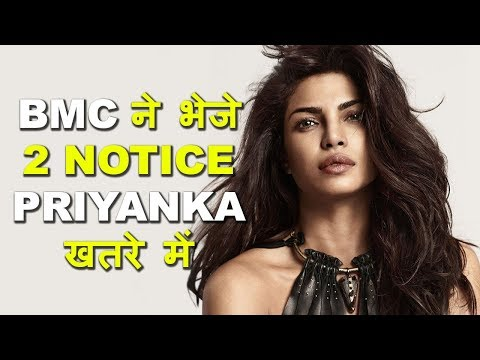 Bollywood Breaking News: BMC Notice To Priyanka Chopra For Illegal Construction