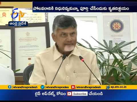 No Back Step on Development Works in Major Projects of AP | CM Chandrababu